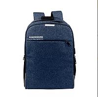Рюкзак с кодовым замком синий USB отверстие для наушников молодежный городской