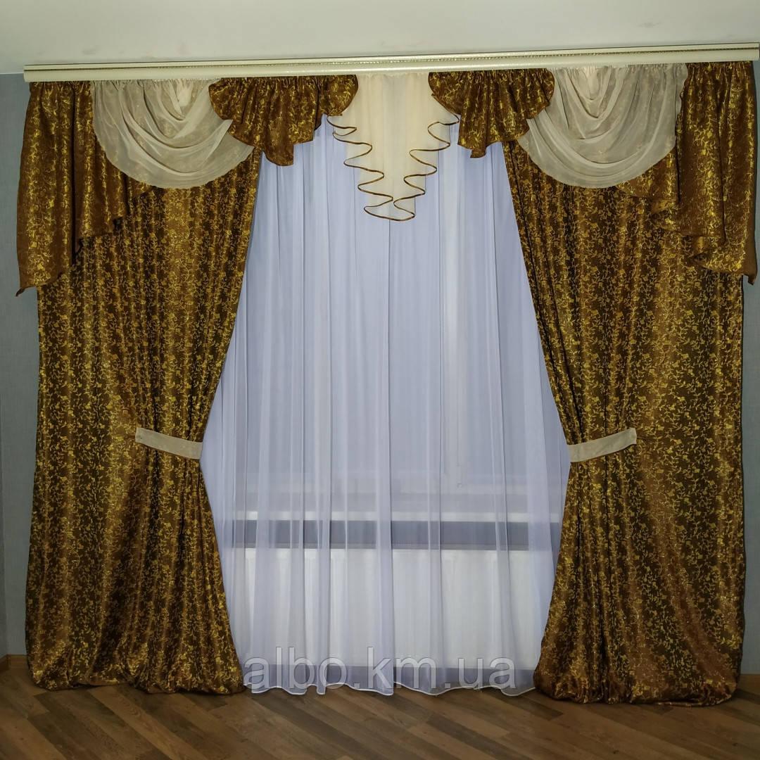 Комплект штор из жаккарда и ламбрекенами с шифоном коричневого цвета (для спальни, гостиной)