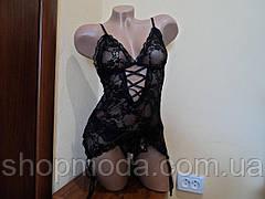 Эротическое белье. Корсет боди. Интимное белье. Еротична білизна. XL - XXXXL большой размер черный и красный, фото 2