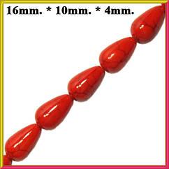 Бусины Капли Большие Цвет Красный Размер: 16*10-4 мм. Длина Нити 40 см.