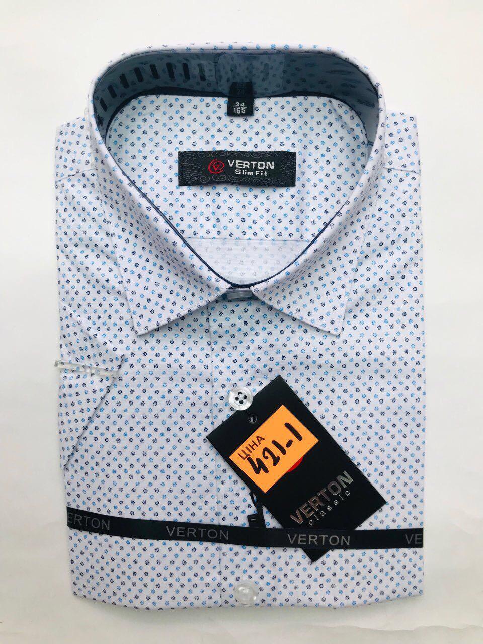 Школьная рубашка для мальчика с коротким рукавом оптом недорого со склада в Одессе