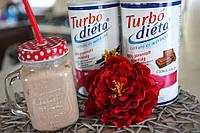 Я спробував 30-денну програму Turbo Diet