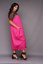 """Летний женский костюм-двойка """"SPECIAL YOU"""" с футболкой и сарафаном (большие размеры), фото 2"""