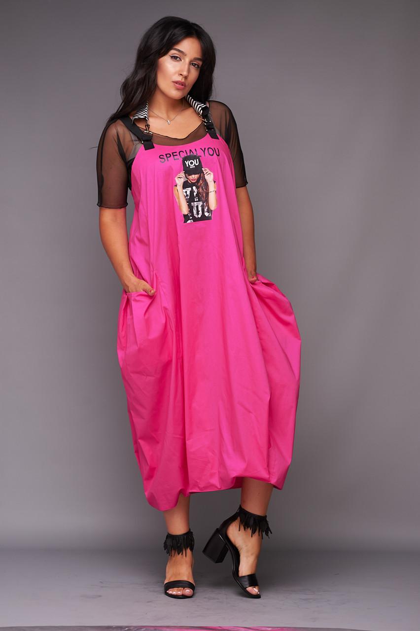 """Летний женский костюм-двойка """"SPECIAL YOU"""" с футболкой и сарафаном (большие размеры)"""