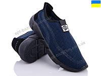 Кроссовки мужские Lvovbaza Progress 3606 синий (40-45) - купить оптом на 7км в одессе