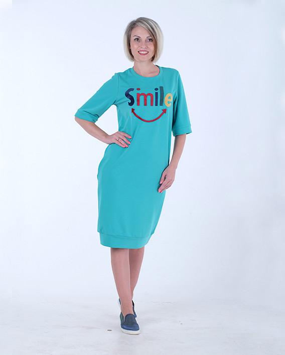 "Женское платье  цвет мята  ""Smail"" размері 40,42,44,46"