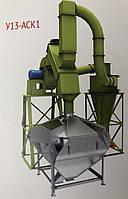 Зерноочистительная машина У13 -СП
