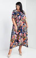 Длинное платье с асимметричным низом