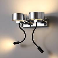 Светодиодный LED светильник 18Вт, LWA299A-CR