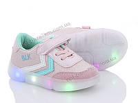 Кроссовки детские W.niko CS520-3 (26-30) - купить оптом на 7км в одессе
