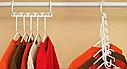 Набір універсальних вішалок Wonder Hanger (8 штук), фото 2