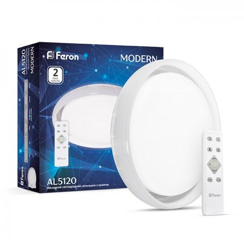 Светодиодный светильник MODERN Feron AL5120 60W 3000-6500K Код.59600
