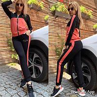 Женский спортивный костюм модный  5 расцветок