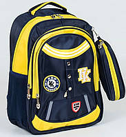 Школьный рюкзак 3 отделения + пенал, ранец для девочек и мальчиков Портфель для школы школьников 1, 2, 3 класс