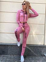 Женский спортивный костюм розовый 2 расцветки