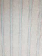 Обои виниловые на флизелине  Grandeco Little Florals LF4003 полосы синие красные кофе с молоком