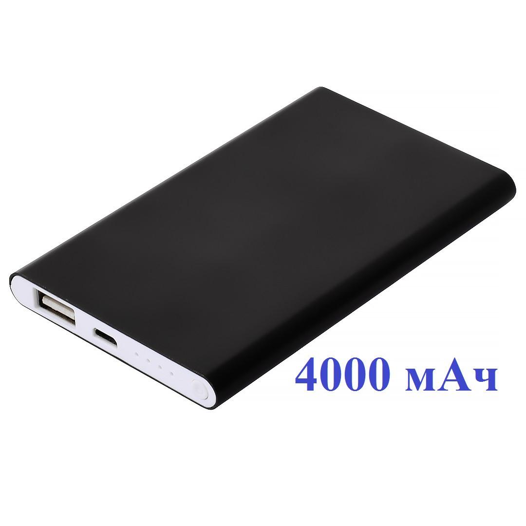 Power Bank металлический 4000 mAh черный под гравировку логотипа (Е122-2-4000)
