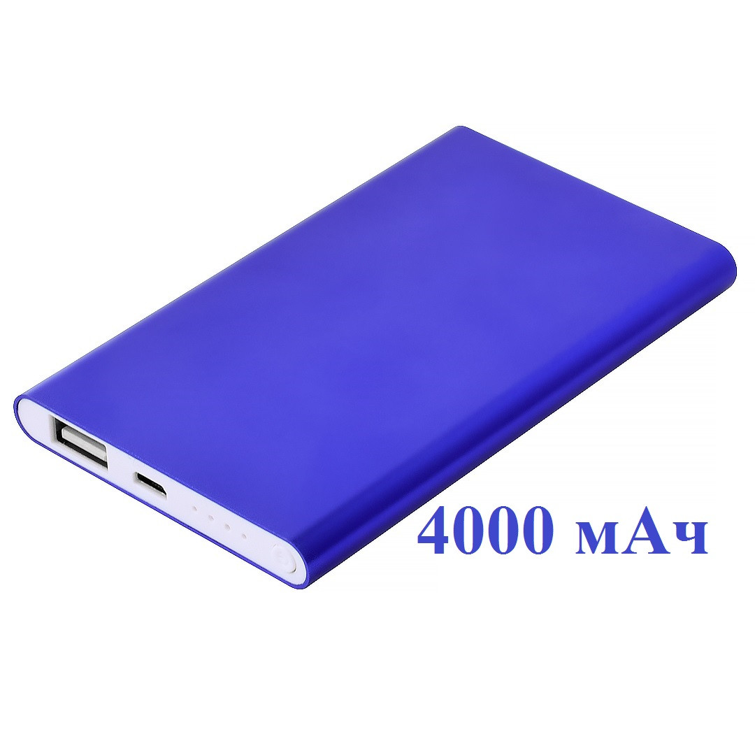 Повербанк металевий 4000 mAh синій під гравіювання логотипу (Е122-3-4000)