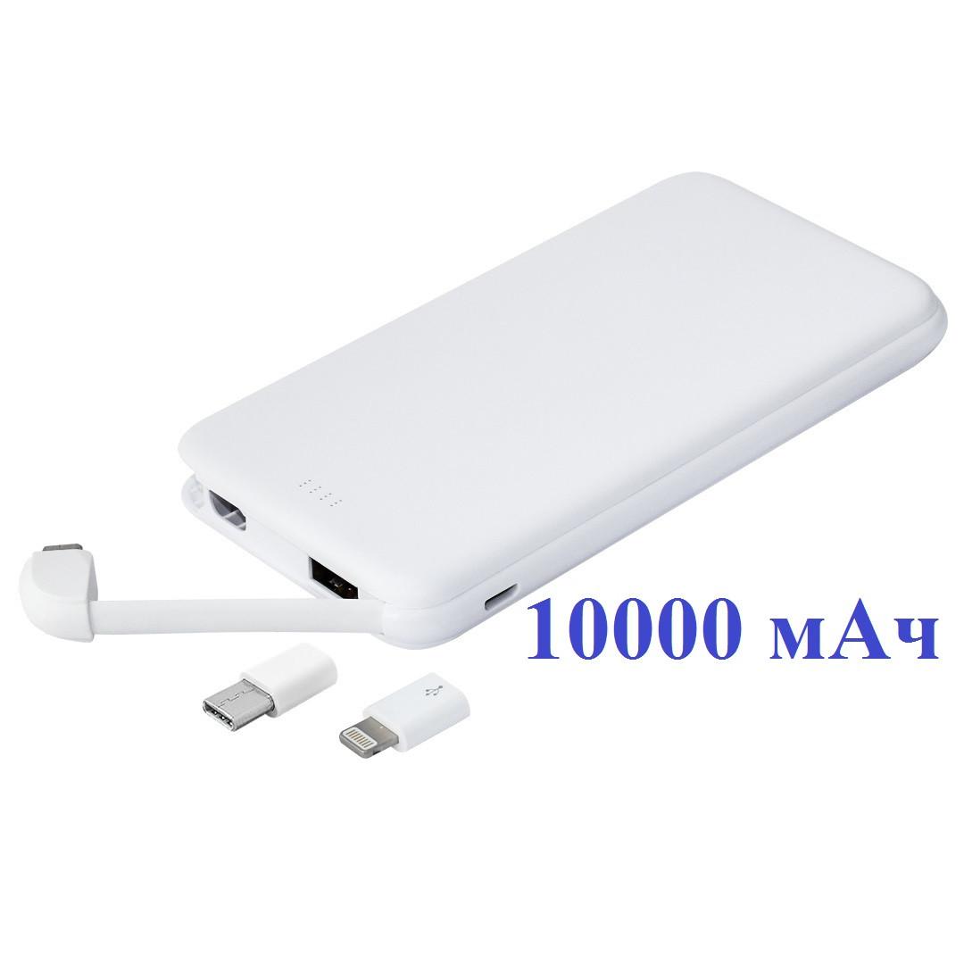 Power Bank пластиковый 10000 mAh белый под печать (Е510-10000), фото 1