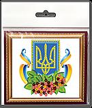 Набір-магніт для вишивки бісером«Калиновий край»,8*7см,, фото 2