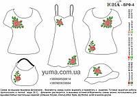Схема для вышивки на водорастворимом флизелине