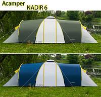 Палатка туристическая Acamper Nadir 6 двухкомнатная двухслойная Польша, фото 1