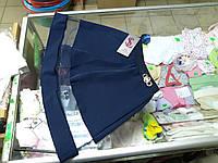Юбка детская Школьная с фатиновой вставкой Черная и синяя р. 122 - 170