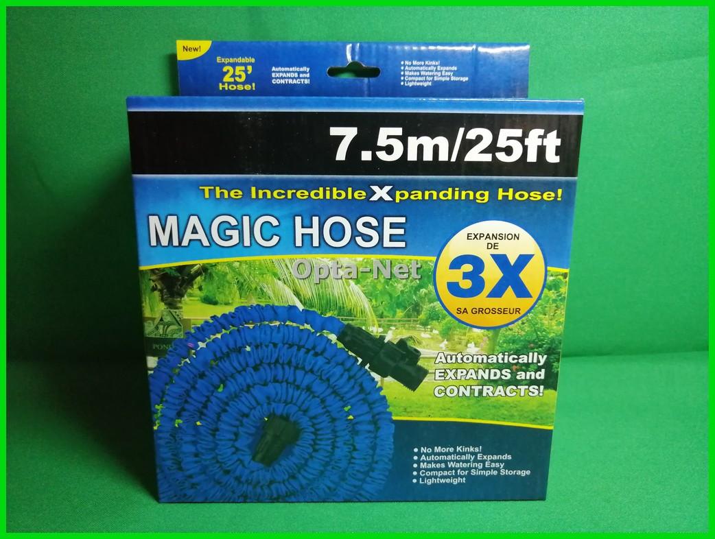 Садовый шланг для полива Magic Hose 7.5 м Распылитель в подарок