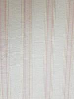 Обои виниловые на флизелине  Grandeco Little Florals LF4001 полосы розовые желтые кофе с молоком