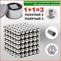 Конструктор головоломкаNeocube неокуб 216 неодимовых шариков по 5 мм в боксе магнитный нео куб Neo Cube