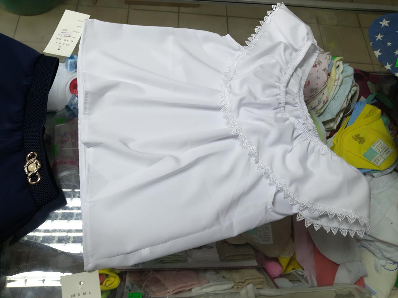 Блуза детская Школьная с коротким рукавом белая р.116 - 140