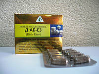 Диаб-ез, Diab-Eaze №10, Индия - контроль над сахаром