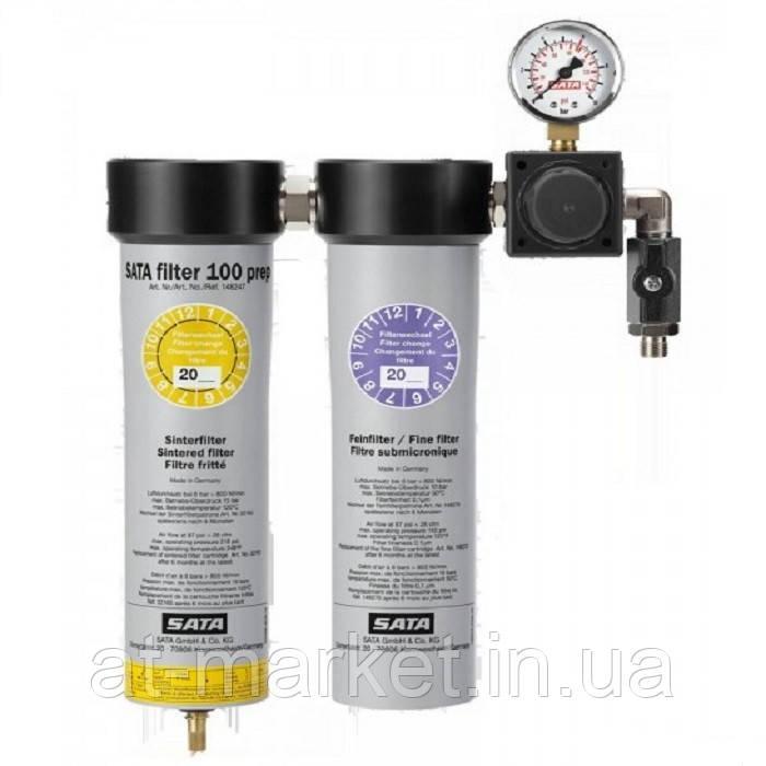 Двухступенчатый фильтр для зон подготовки с регулятором давления SATA filter 100 prep  арт.148247