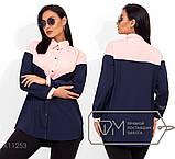 Двухцветная рубашка свободного кроя в большом размере размеры 48, 50, 52, 54 , фото 2