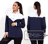 Двухцветная рубашка свободного кроя в большом размере размеры 48, 50, 52, 54 , фото 3