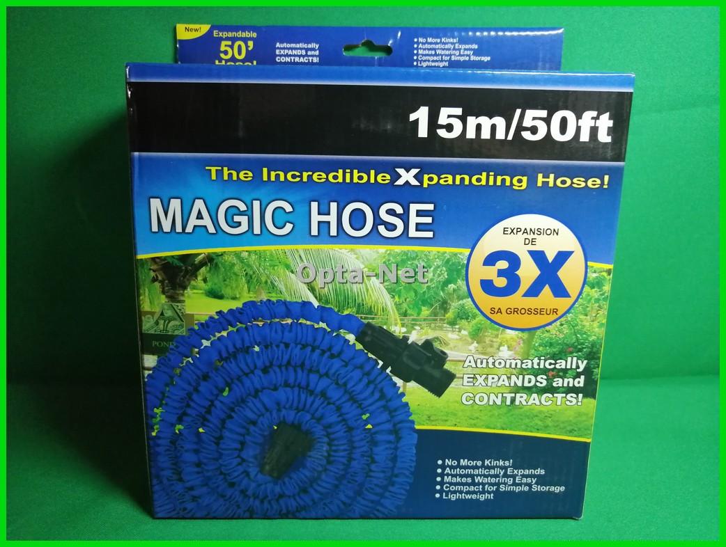 Садовый шланг для полива Magic Hose 15 м Распылитель в подарок