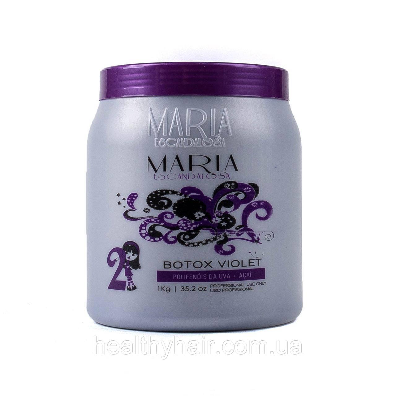 Maria Escandalosa Btx Violet ботокс для волос. 1 кг