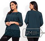 Нарядная блуза с рукавами 3/4 в большом размере размеры 50, 52, 54, 56-58, 60-62 , фото 4