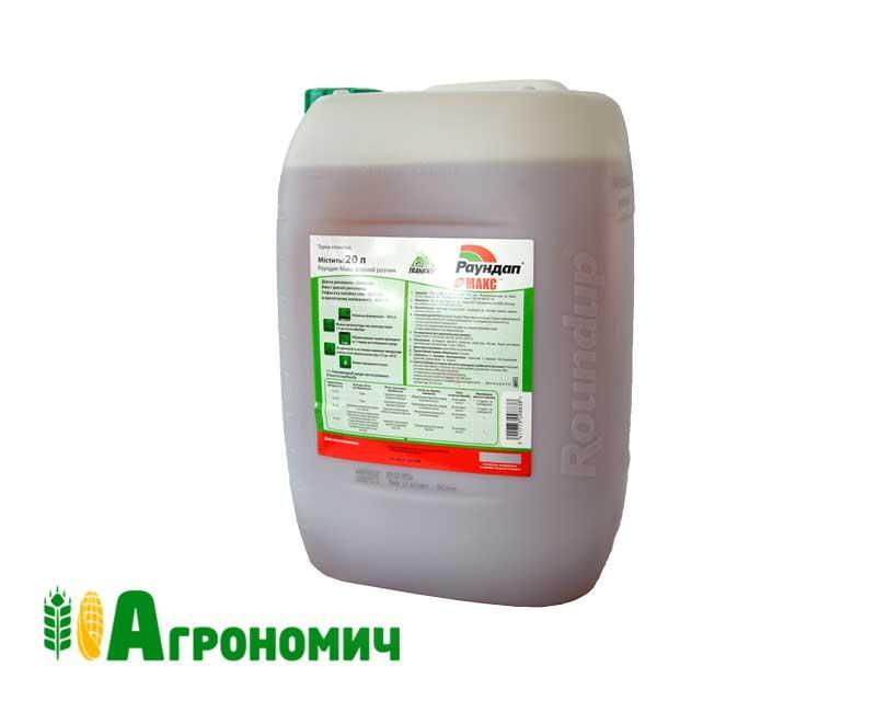 Гербіцид Раундап® Макс - 20 л | Monsanto
