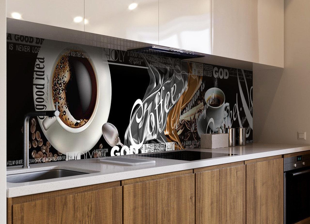 Кухонный фартук Coffee a good idea (фотопечать, кофе, кофейная тематика, чашка, пленка самоклеющаяся)600*2500 мм