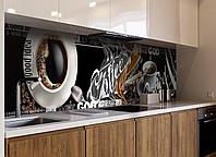 Кухонный фартук Coffee a good idea (фотопечать, кофе, кофейная тематика, чашка, пленка самоклеющаяся)600*2500 мм, фото 1