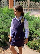 """Подростковый школьный сарафан """"Иринка"""" с баской (3 цвета), фото 2"""
