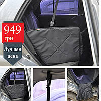 Автогамак, авто чехол для собак в машину, защитный чехол для перевозки собак в авто Low-cost. Эконом вариант