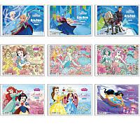 Альбом для рисования Школярик Star Disney 30 листов , на спирали
