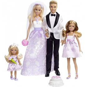 Набор кукол Свадьба Барби / Barbie I Can Be A Bride Wedding Day 4 Pack