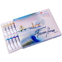 Набор акварельных красок Белые ночи в тубах, 24 цвета по 10 мл