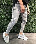 Чоловічі весняні джинси рвані світлі. Живе фото, фото 3