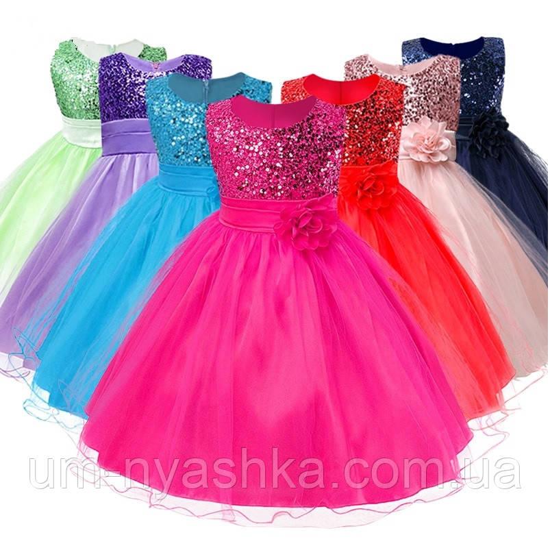 Детские нарядные платья с пайетками