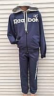 Спортивные костюмы для школы детские подростковые 505