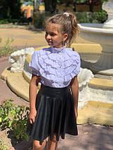 """Детская кожаная школьная юбка-клеш """"School"""" на резинке (2 цвета), фото 3"""